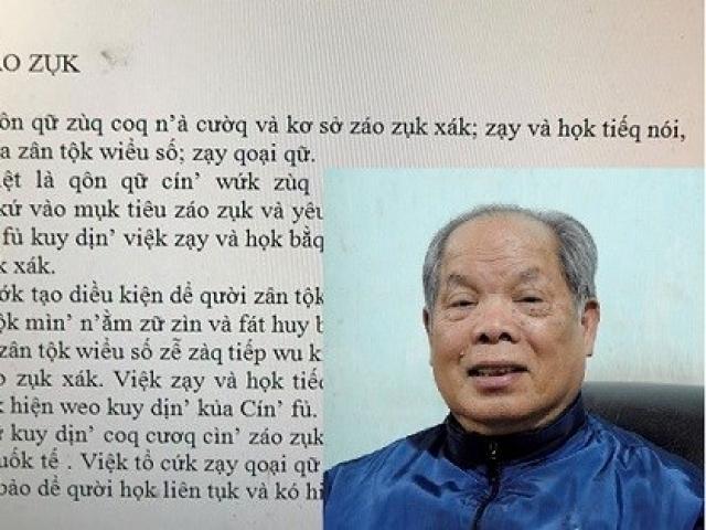 """Nguyên thứ trưởng Bộ GD&ĐT: Cải tiến chữ """"tiếq Việt"""" là nghiên cứu có ích"""