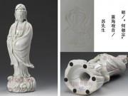 """Ngắm tượng quan âm bằng sứ giá 45,5 tỷ của  """" thánh gốm sứ """"  Trung Hoa"""