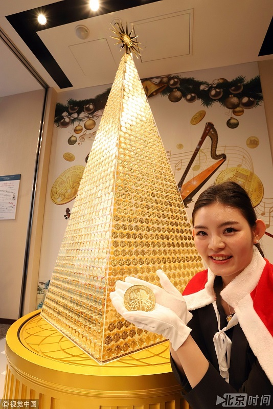 """Choáng với cây thông """"tiền vàng"""" trị giá 70 tỷ đồng ở Nhật - 1"""