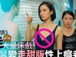 Phim Hong Kong gặp khủng hoảng sau lệnh cấm cảnh nóng