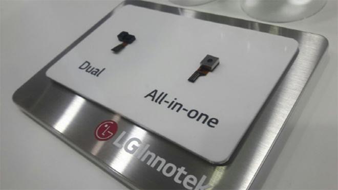 LG G7 sẽ có tính năng quét mống mắt Iris cao cấp - 2