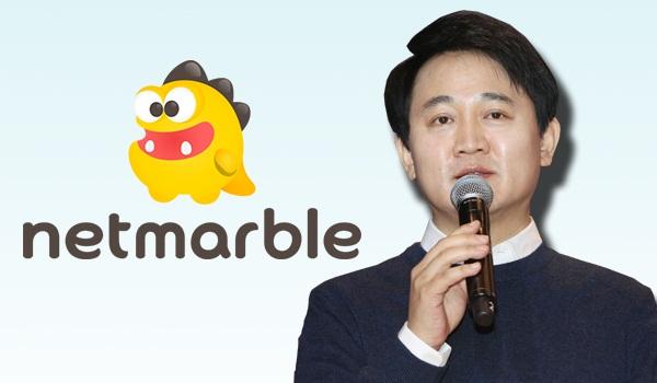 Thành công đầy chật vật của tỷ phú được mệnh danh là Steve Jobs Hàn Quốc - 1