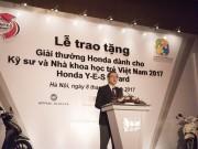 Lễ Trao tặng Giải thưởng Honda Y-E-S dành cho Kỹ sư và Nhà khoa học trẻ Việt Nam