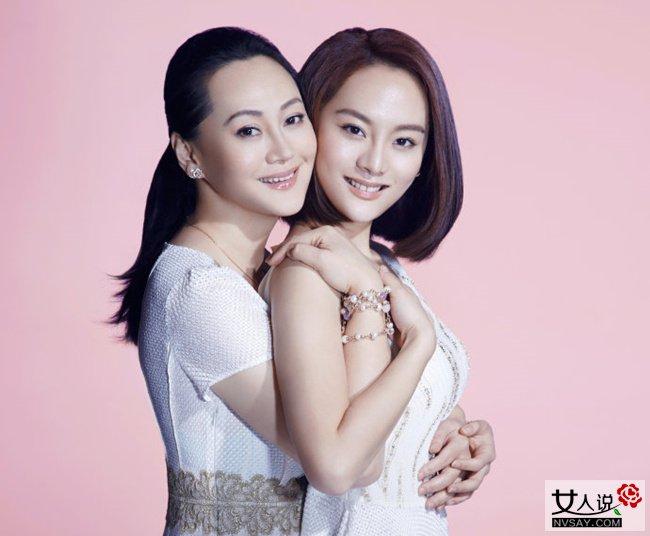 Những cặp mẹ đẹp con xinh hơn cả hoa hậu của showbiz Hoa - 2