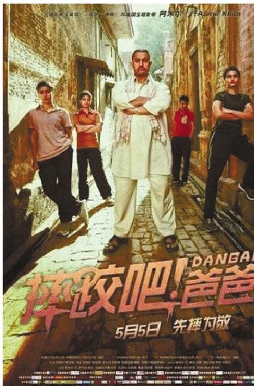 """""""Chiến lang 2"""" vượt bom tấn Hollywood, giành ngôi vương phòng vé Trung Quốc 2017 - 7"""