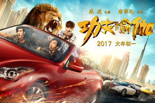 """""""Chiến lang 2"""" vượt bom tấn Hollywood, giành ngôi vương phòng vé Trung Quốc 2017 - 4"""