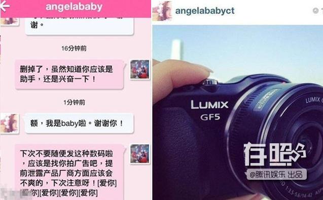 Sao Hoa ngữ bị phạt nặng chỉ vì một bức ảnh trên mạng xã hội - 3