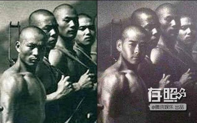 Sao Hoa ngữ bị phạt nặng chỉ vì một bức ảnh trên mạng xã hội - 2