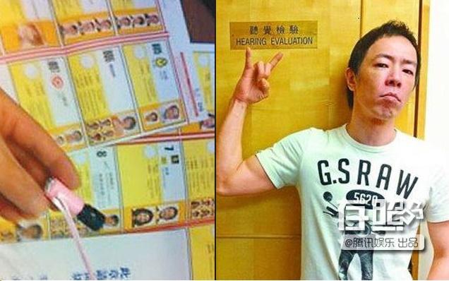 Sao Hoa ngữ bị phạt nặng chỉ vì một bức ảnh trên mạng xã hội - 6