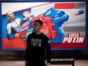 Những hình ảnh  siêu hiếm  về Tổng thống Nga Putin