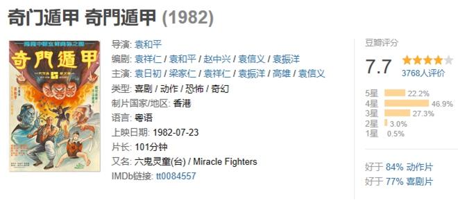 """Bom tấn cổ trang của siêu vòng 1 """"làm mất mặt Trung Quốc"""" - 3"""