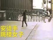 NÓNG nhất tuần: Thương tâm vụ đỡ người phụ nữ TQ nhảy từ tầng 11
