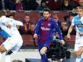TRỰC TIẾP Barcelona - Deportivo: Suarez mắn bàn thắng, Messi quá đen