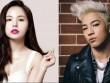 Thành viên Big Bang kết hôn với nữ hoàng nội y