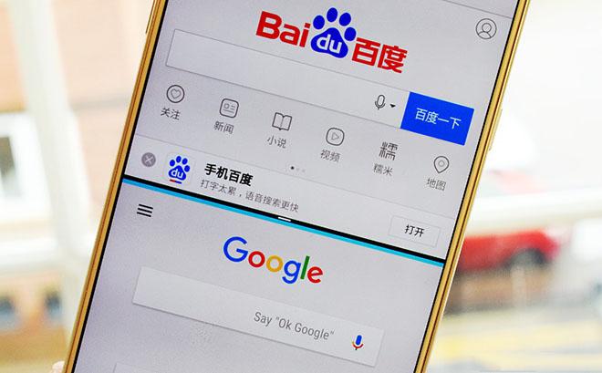 Trung Quốc đang làm gì để vượt mặt Mỹ trong lĩnh vực công nghệ? - 2