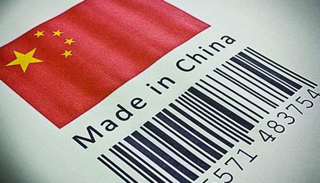 Trung Quốc đang làm gì để vượt mặt Mỹ trong lĩnh vực công nghệ? - 1