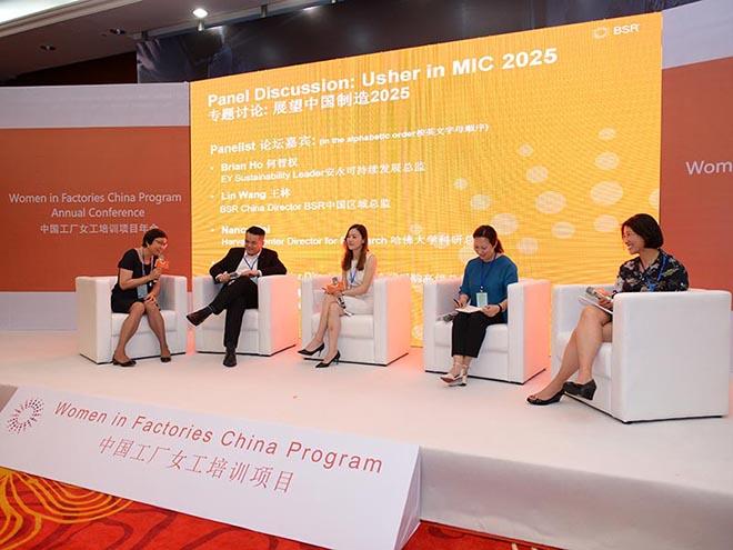 Trung Quốc đang làm gì để vượt mặt Mỹ trong lĩnh vực công nghệ? - 5