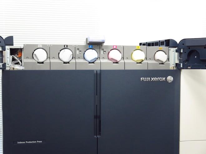 Fuji Xerox trình làng máy in 6 màu đầu tiên trên thế giới, giá 6 tỉ - 2