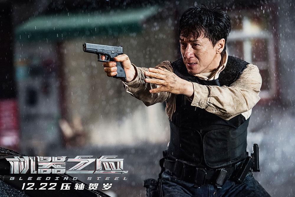 """Có gì ở bom tấn mới của Thành Long khiến fan Trung Quốc """"nở mày nở mặt""""? - 16"""
