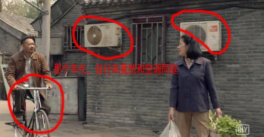 """Những lỗi """"không thể chấp nhận"""" trong phim Hoa ngữ - 10"""