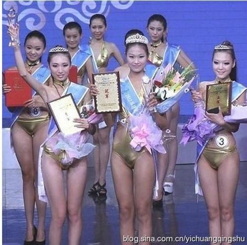 Hết hồn trước nhan sắc các người đẹp, hoa hậu ở Trung Quốc - 11
