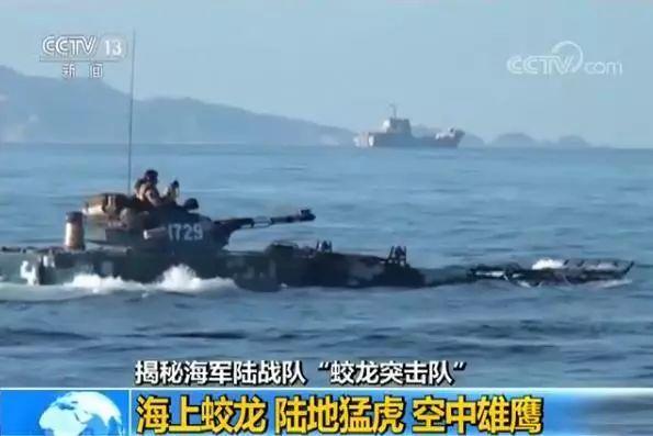 Lực lượng đặc biệt bí mật của quân đội Trung Quốc - 2