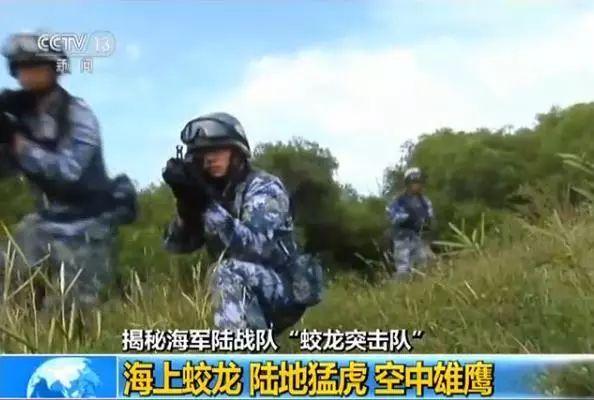 Lực lượng đặc biệt bí mật của quân đội Trung Quốc - 1