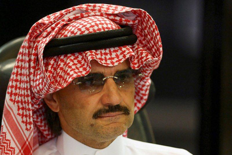 6 tỉ USD đổi lấy tự do của người giàu nhất Trung Đông - 1