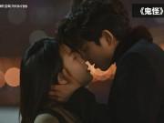 Những cảnh hôn đẹp nhất trong phim Hàn năm 2017