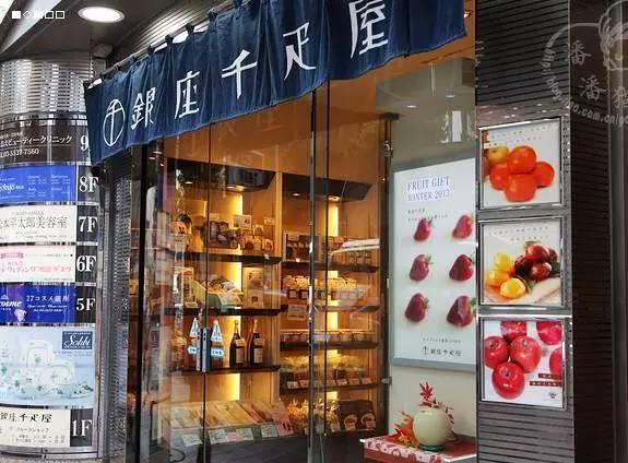 Chỉ giới nhà giàu mới tới cửa hàng này để mua hoa quả với mức giá trên trời - 1