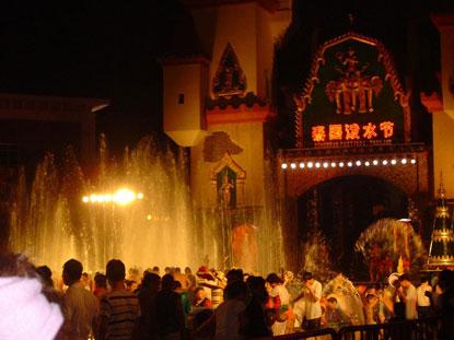 Lễ hội Songkran Thái Lan - 1