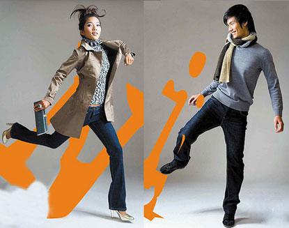 Chọn jeans phù hợp vóc dáng!, Thời trang,