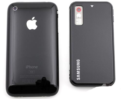 Samsung S5230: Dế cảm ứng giá rẻ - 5