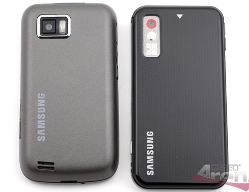 Samsung S5230: Dế cảm ứng giá rẻ - 9