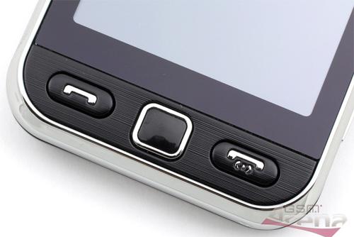 Samsung S5230: Dế cảm ứng giá rẻ - 10
