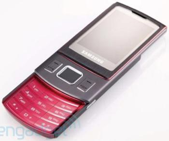 4 điện thoại Samsung sắp ra mắt - 2