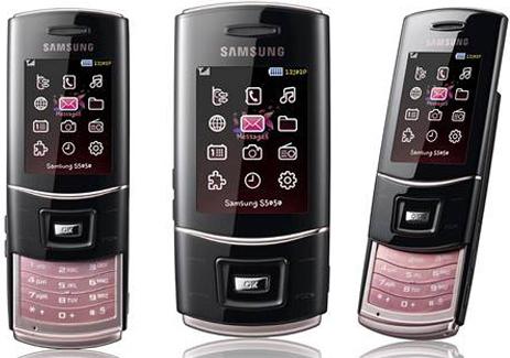 4 điện thoại Samsung sắp ra mắt - 1