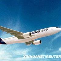 Bí ẩn máy bay mất tích đã được hé lộ?