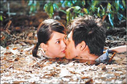 Trần Kiều Ân và Lam Chính Long hôn nhau giữa đầm lầy - 3