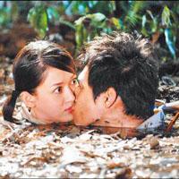 Trần Kiều Ân và Lam Chính Long hôn nhau giữa đầm lầy