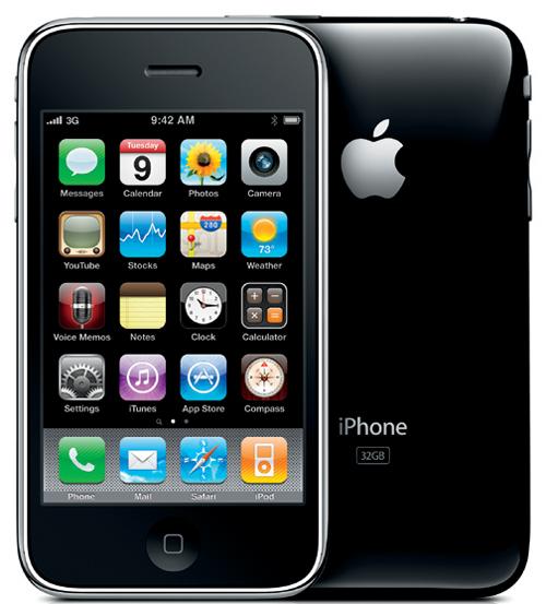 iPhone 3Gs: Dế mới, tính năng mới - 1