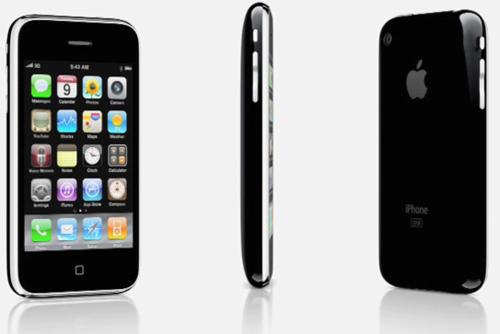 iPhone 3Gs: Dế mới, tính năng mới - 10