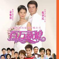 VTV 10/6: Cô dâu triệu phú