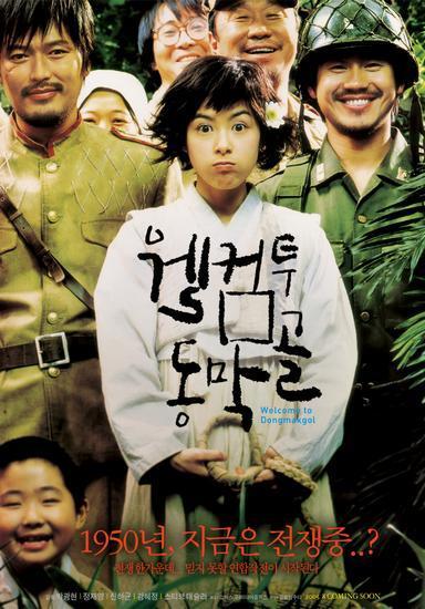 Top 5 bộ phim Hàn Quốc sống mãi với thời gian - 5