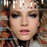 Emma Maclaren: Tuổi 18 quyến rũ