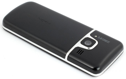 Mở hộp 'đàn em' của Nokia 6300 - 5