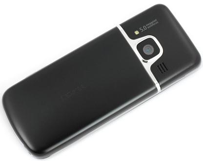 Mở hộp 'đàn em' của Nokia 6300 - 17