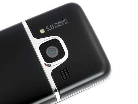 Mở hộp 'đàn em' của Nokia 6300 - 18