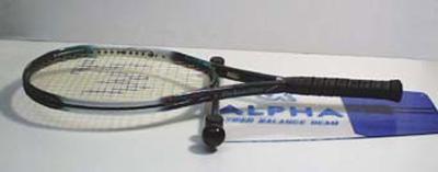Những điều cần biết về vợt tennis - 2