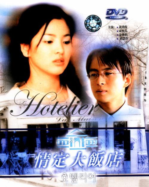 Song Hye Kyo: Bến đỗ cuối sau 5 cuộc tình - 2